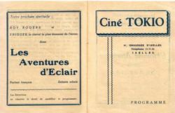 tokio 1951.jpg