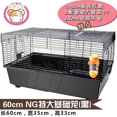 Basic  Oversize Small Animal Cage