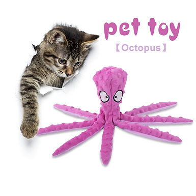 Cute Octopus Stuffed Squeaky Dog Cat Chew Toy