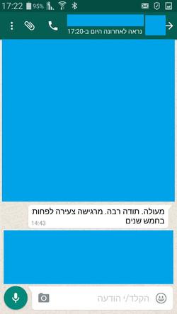 WhatsApp #1