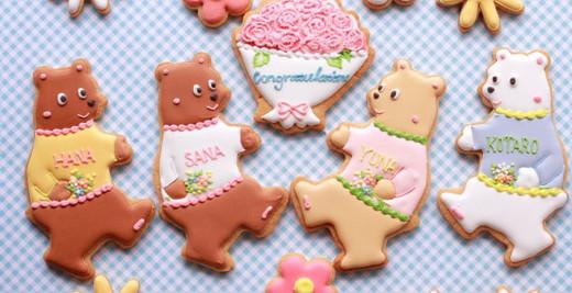 出産祝いのアイシングクッキー