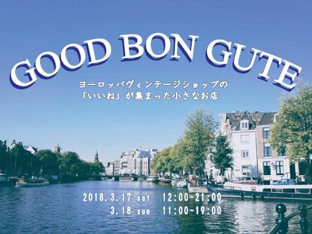 GOOD BON GUTE 〜中目黒にてアンティークが楽しめる2日間のイベント〜
