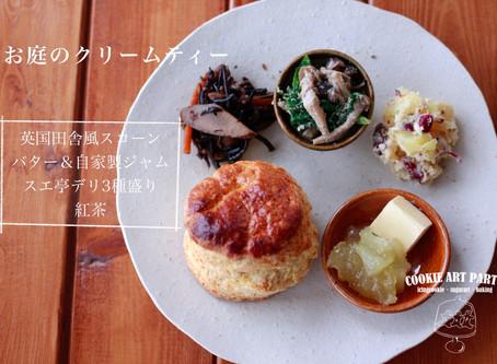 """1day cafe """"ホッ♪Cafe""""@北鎌倉たからの庭"""