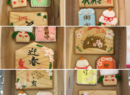 12月のアイシングクッキーワークショップ〜お正月〜ありがとうございました♪