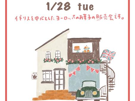 """1月28日(火)""""コナノイチ""""のお菓子と紅茶"""