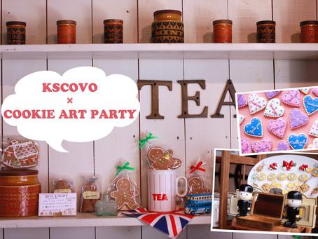 KSCOVO&COOKIE ART PARTYコラボイベント inブンブン紅茶店のお知らせ