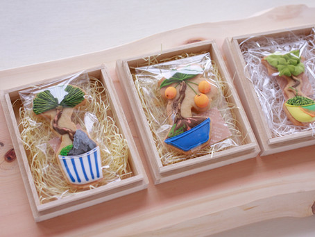 I LOVE盆栽イベント販売用お菓子