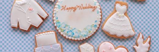 ウェディングのお祝いクッキー