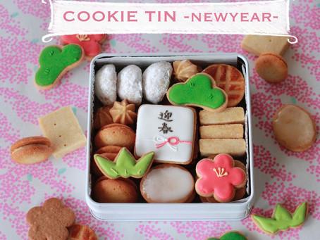 お正月のクッキー缶のお知らせです♪
