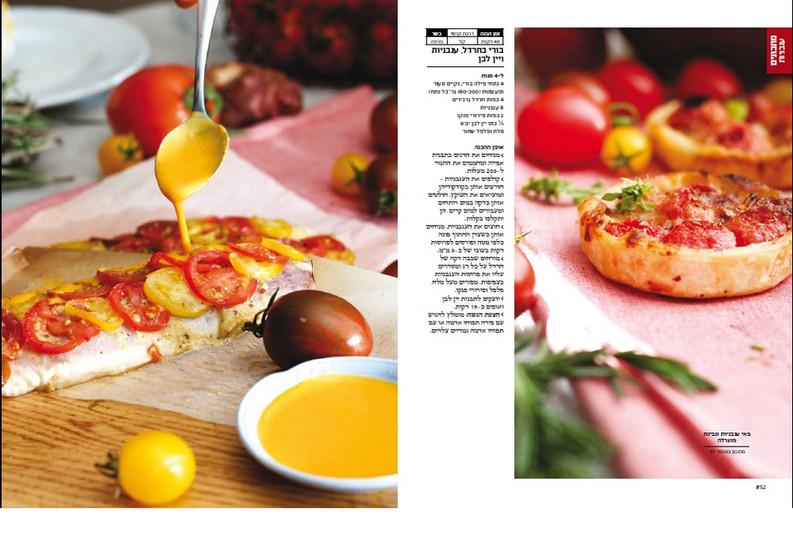 דרך האוכל מאי. הפקת עגבניות3.jpg