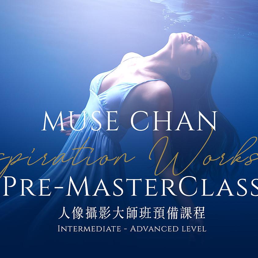Pre-MasterClass - 6天人像攝影大師班預備課程