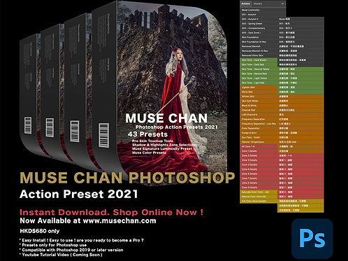 Muse Chan Photoshop Action Presets 2021  ver12.05