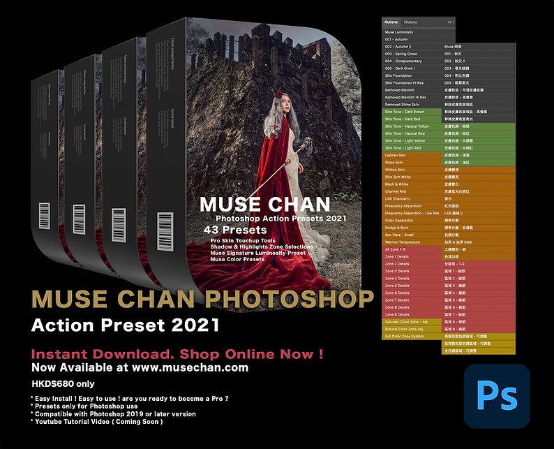 Muse Chan Action Preset
