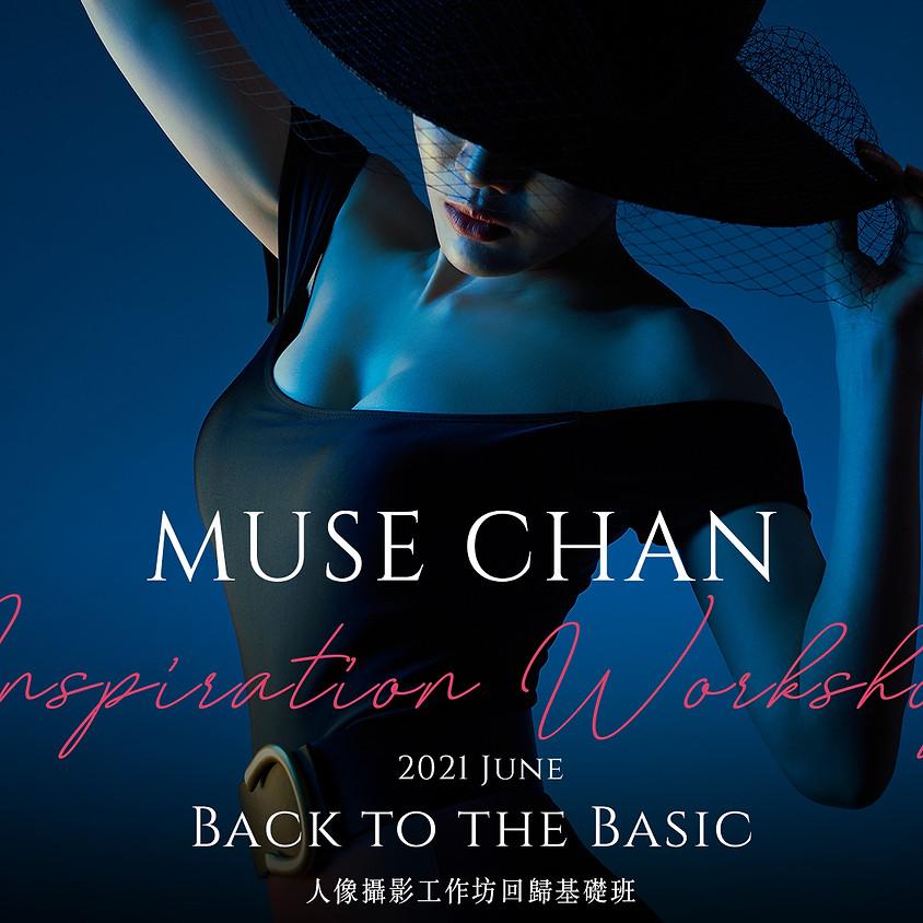 六月份 Muse Chan 2 天人像攝影基礎班