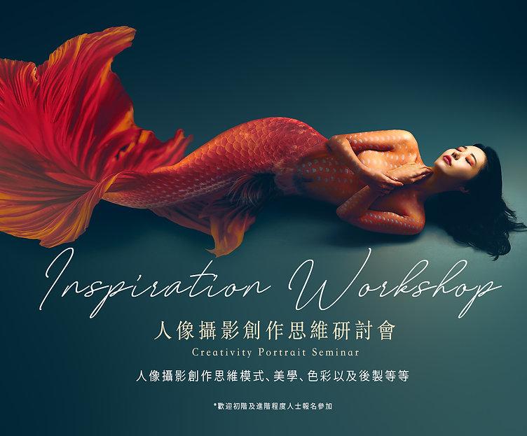creativity-seminar-workshop.jpg