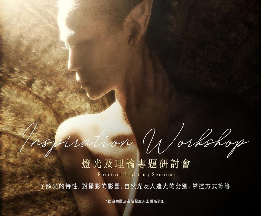 light-seminar-workshop-ps.jpg