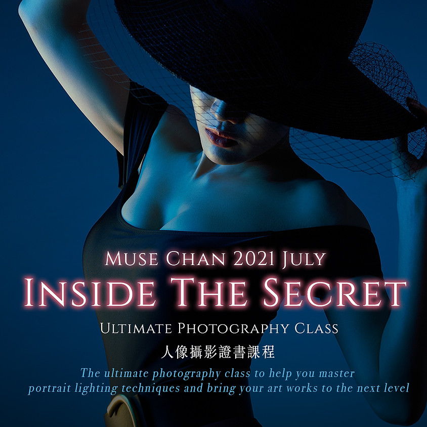 Inside the Secret - 7月人像攝影證書課程