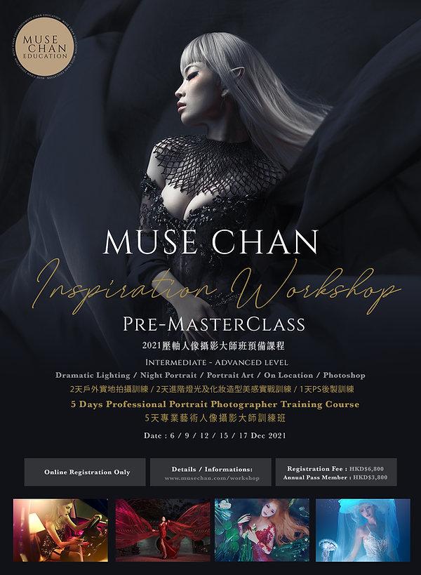 pre-masterclass-dec2021.jpg