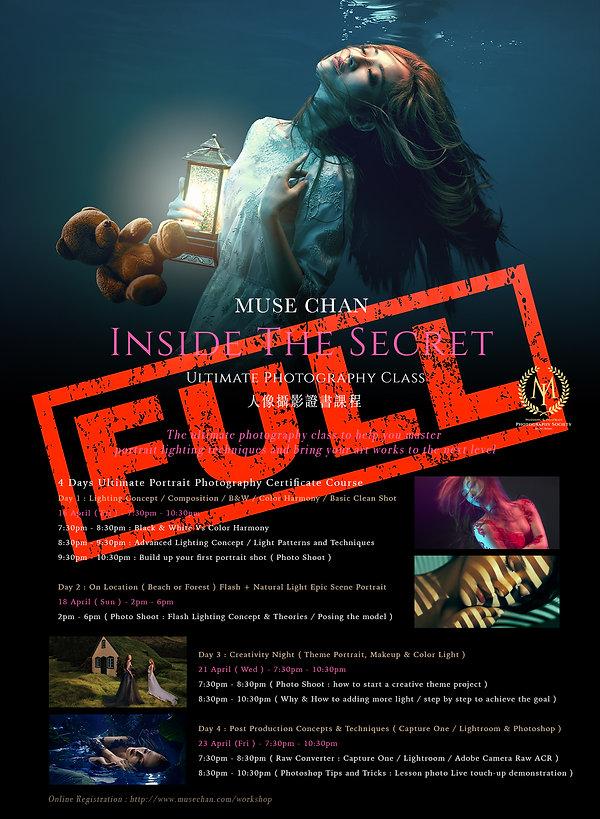 inside-the-secret-april2021-full.jpg