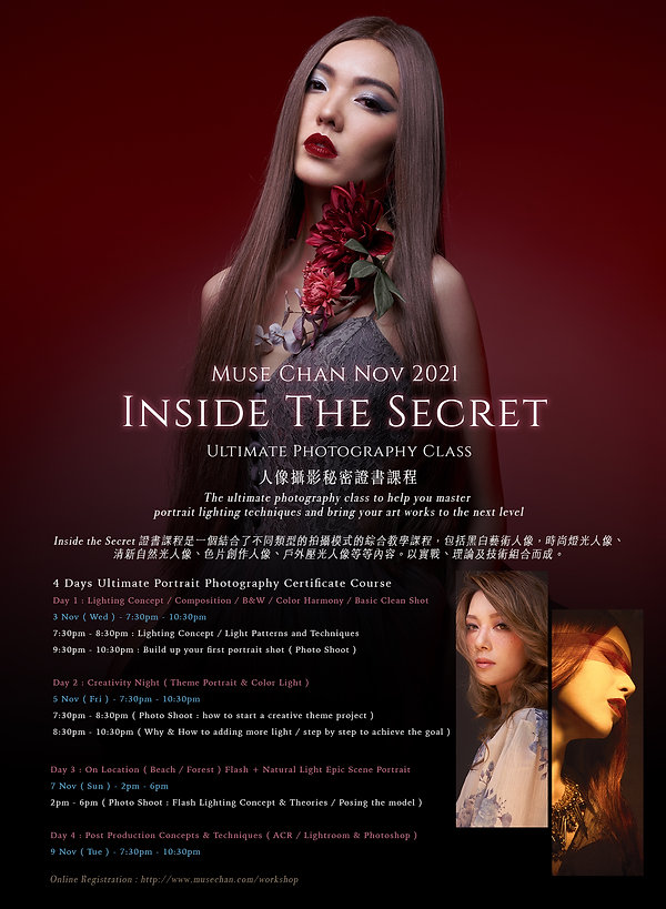 inside-the-secret-nov2021.jpg