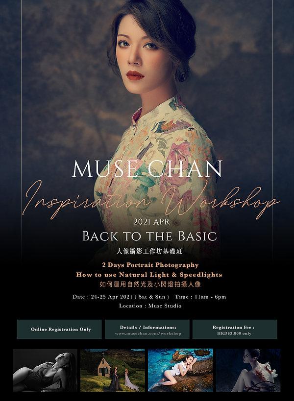 musechan-basic-workshop-apr2021.jpg