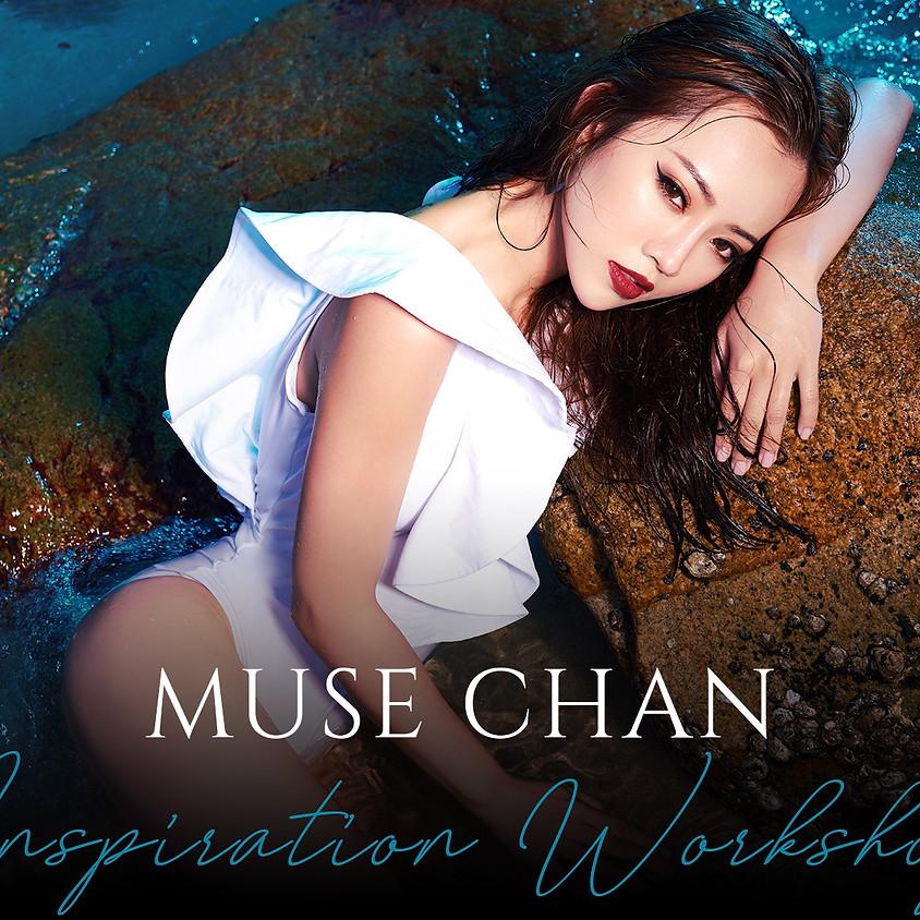 8月份 Muse Chan 2 天人像攝影進階班 Intermediate Class