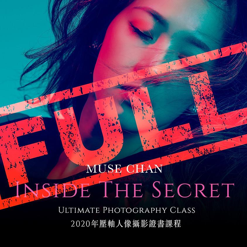 Inside the Secret - 2020年12月壓軸人像攝影證書課程