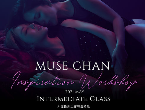 musechan-Int-workshop-May2021b.jpg