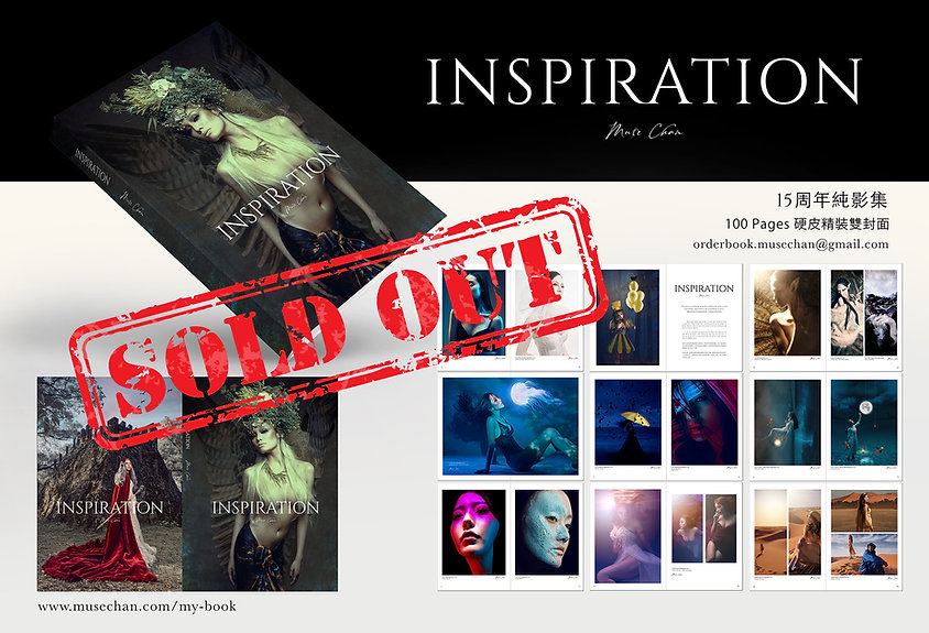 inspiration - sold out.jpg