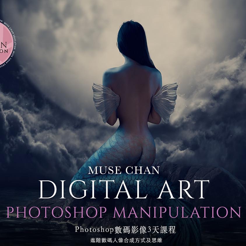 3天數碼合成人像創作攝影課程 Digital Art ~ Photoshop Manipulation