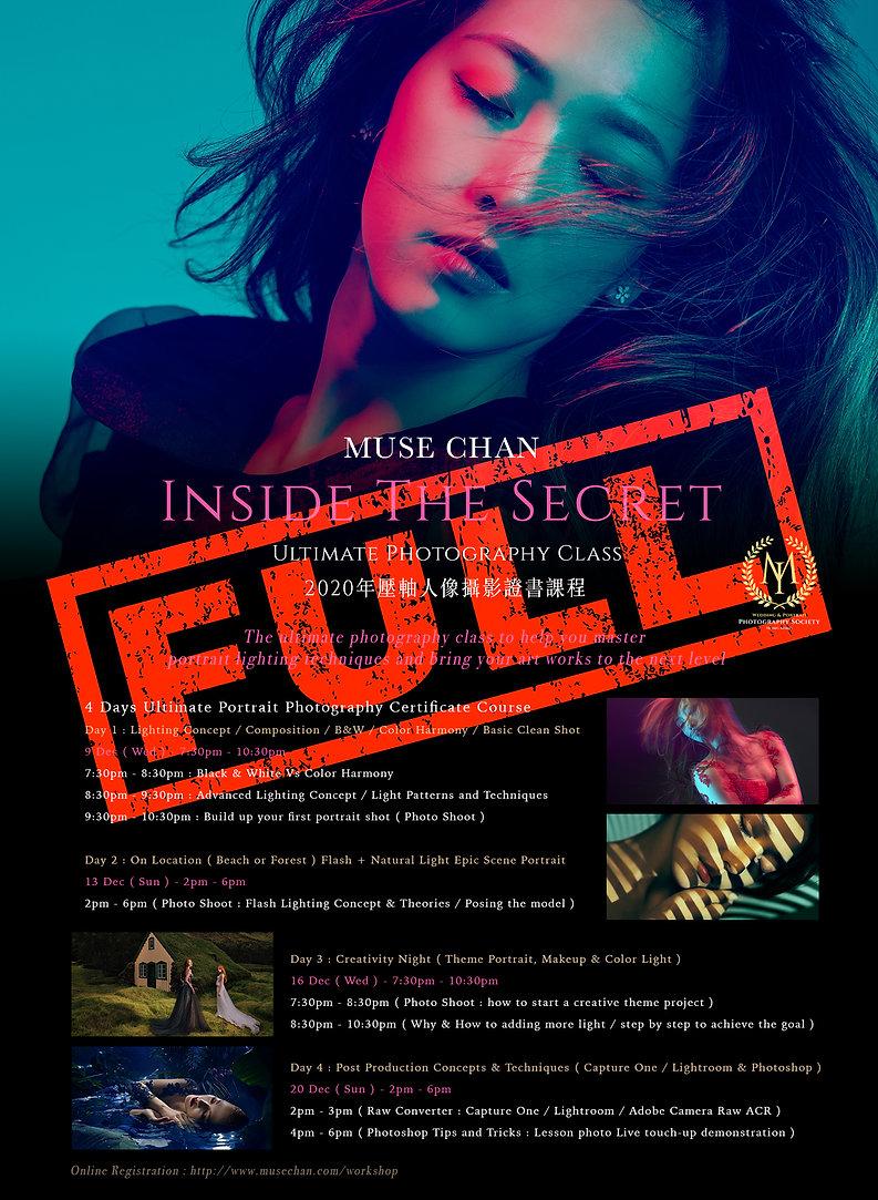inside-the-secret2-full.jpg