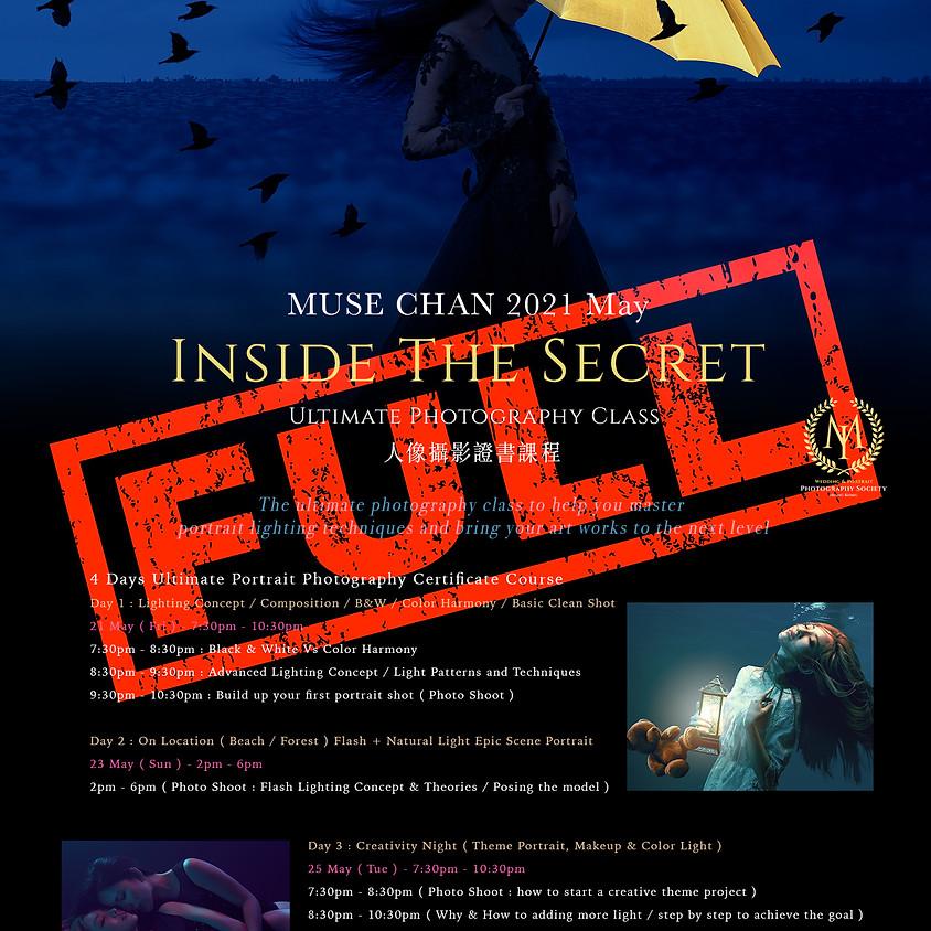 Inside the Secret - 5月人像攝影證書課程