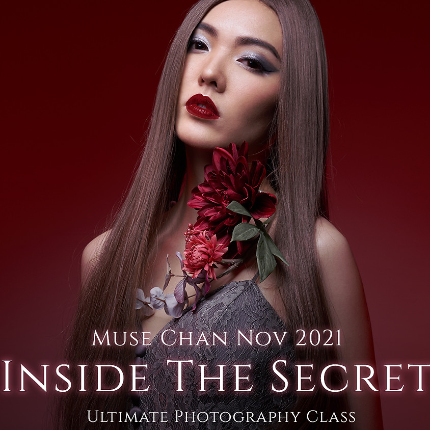 Inside the Secret - 11月份人像攝影秘密證書課程