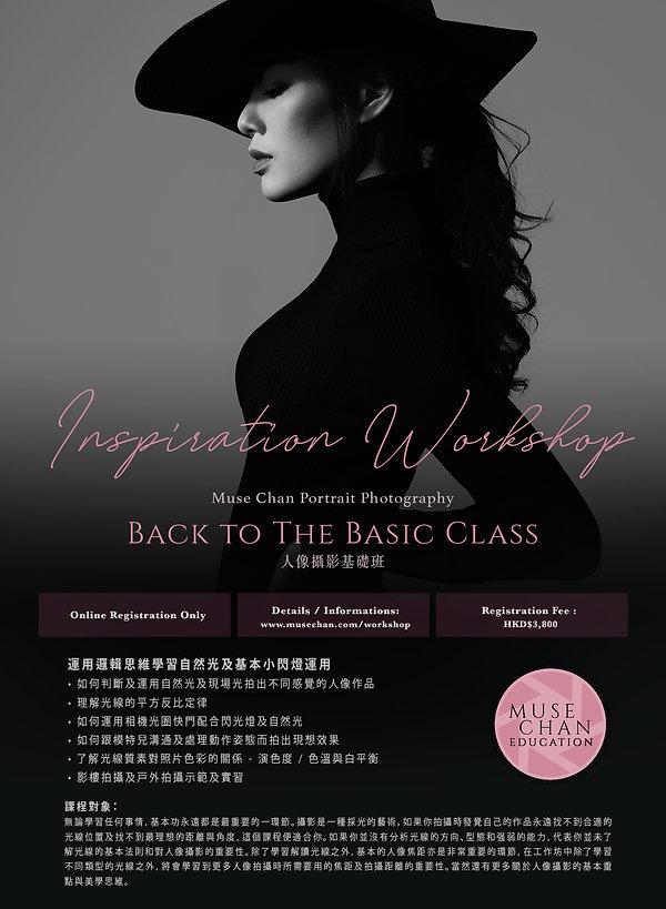 musechan-basic-workshop-July2021c copy.jpg