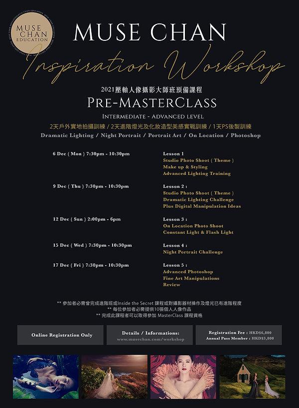 pre-masterclass-dec2021b2.jpg
