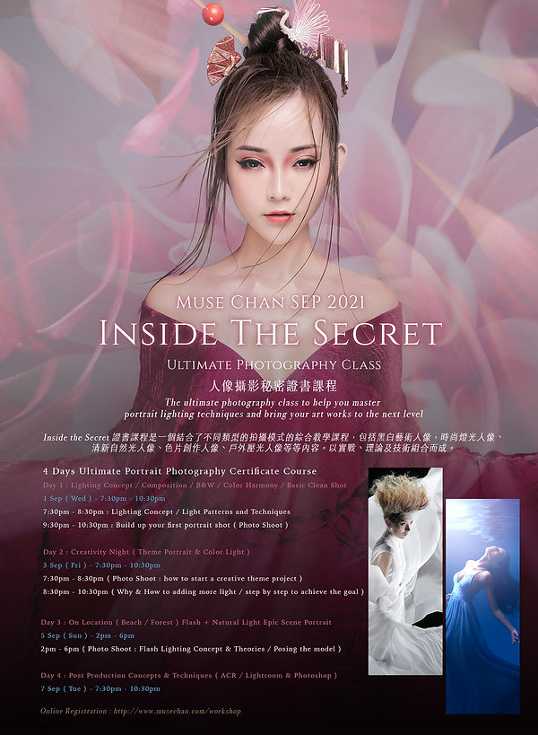 inside-the-secret-aug2021.jpg