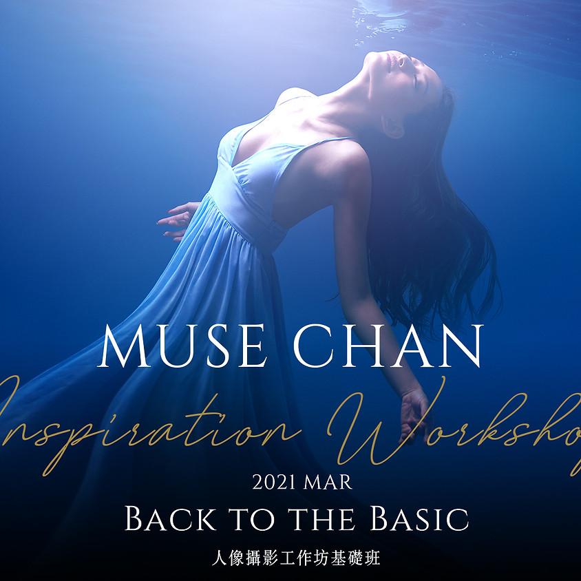 三月份 Muse Chan 2 天人像攝影基礎班