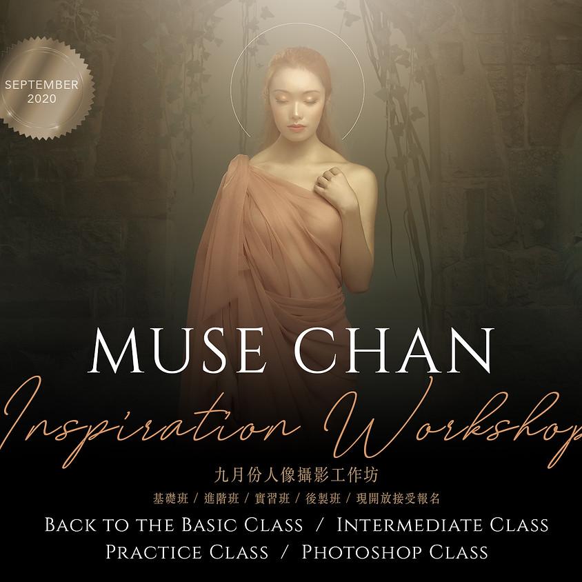 Muse Chan 2天人像攝影基礎班 ( Class A )