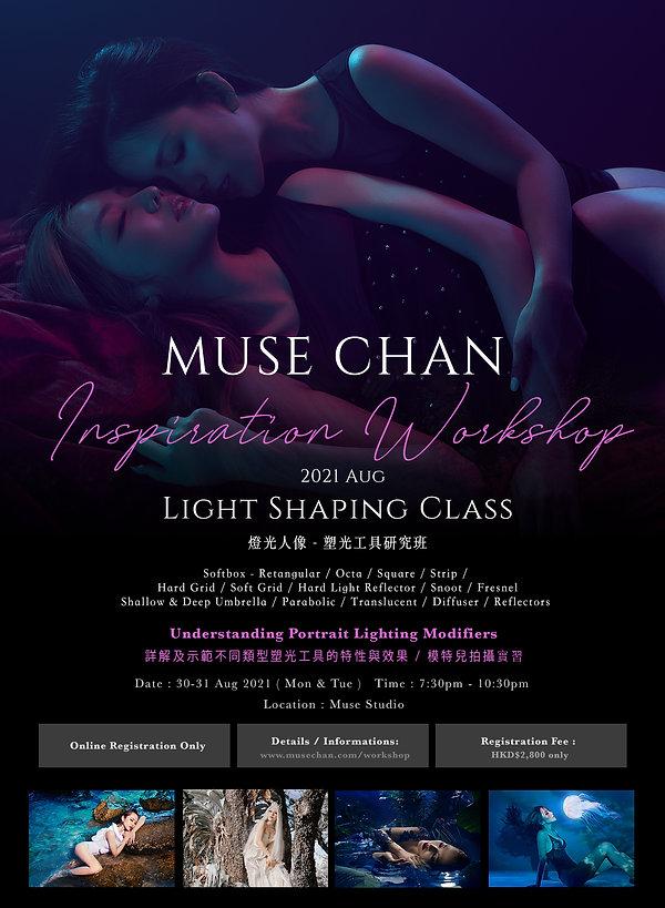 light-shaping-workshop-Aug2021.jpg