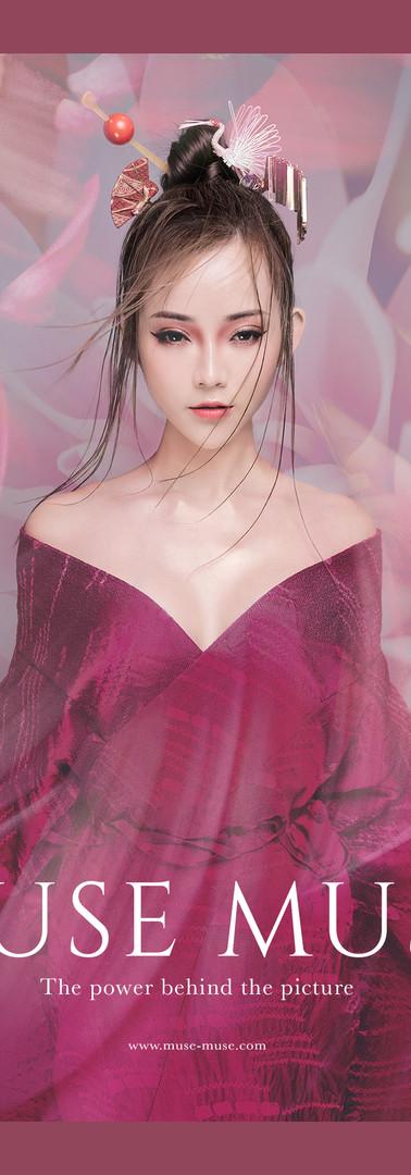 Muse Chan Portrait Art
