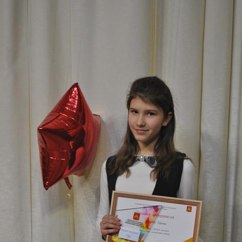 Рунева Ирина