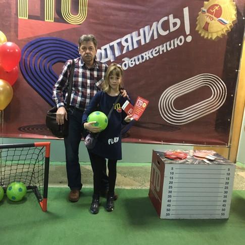 Маша и тренер.jpg