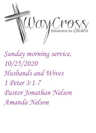 20201025 Husbands & Wives.png