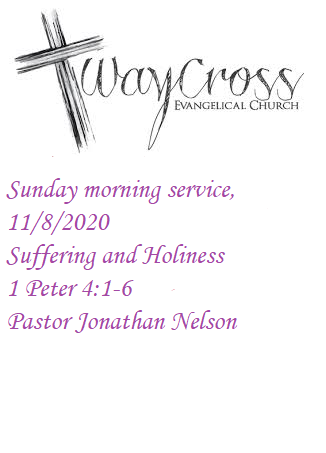 20201108 Suffering and Holiness.png