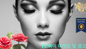 Bumoppa me surgery Agency and Beauty Consultant