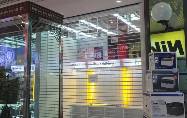 MVPS Roller Shutter for computer shop in