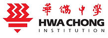 Hwa-Chong-Institution-logo.jpg