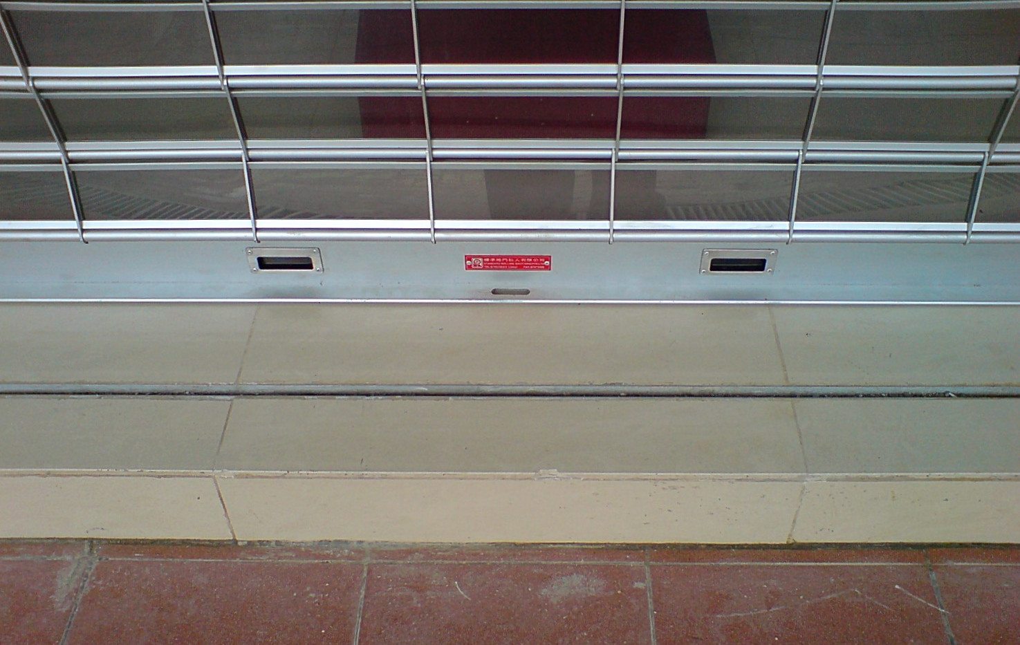 Grille with Acrylic Shutter_edited.jpg