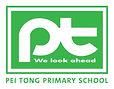 Pei Tong PS.jpg