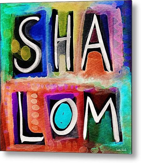 vibrant-shalom-art-by-linda-woods-linda-